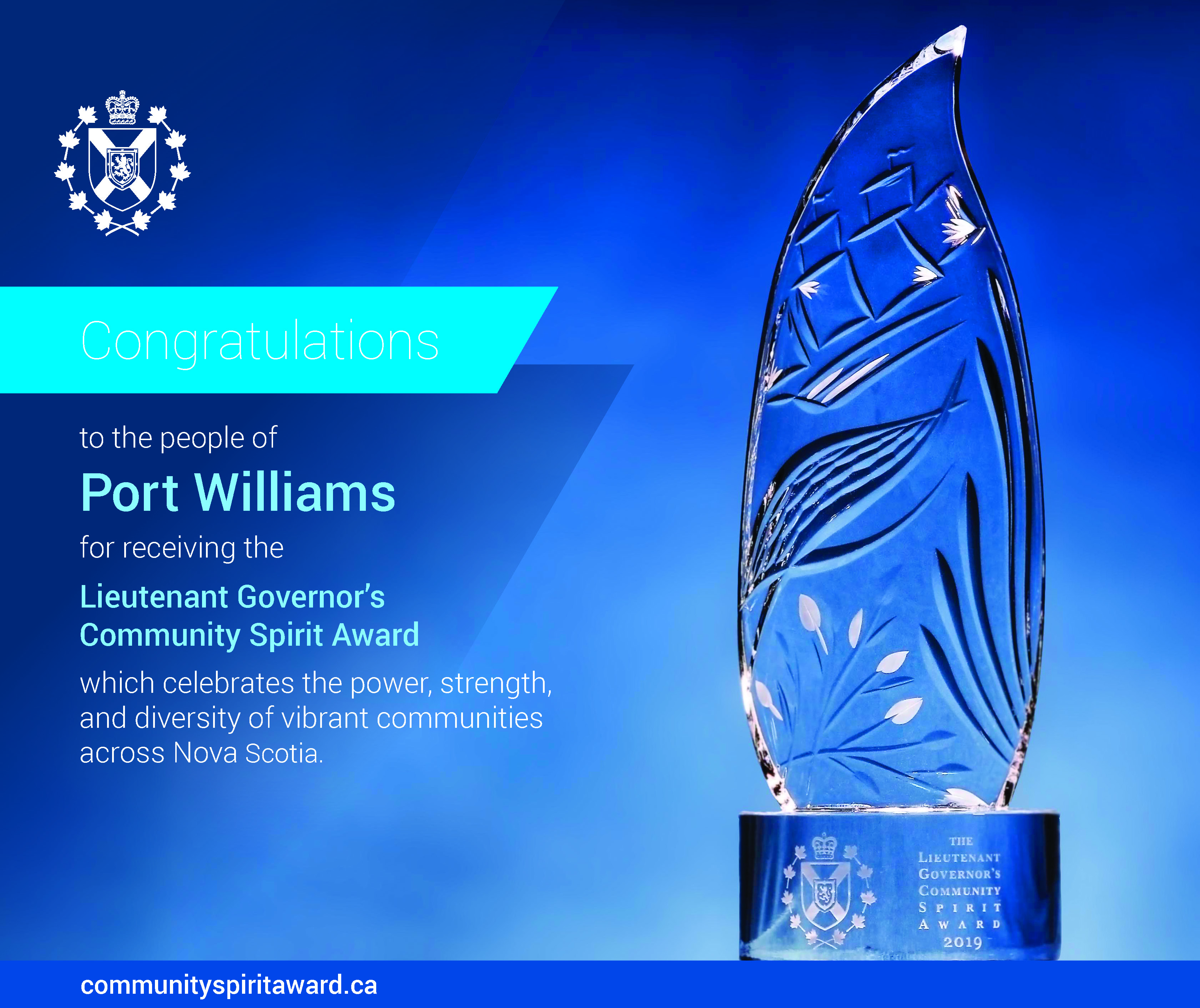 CommunitySpiritAward